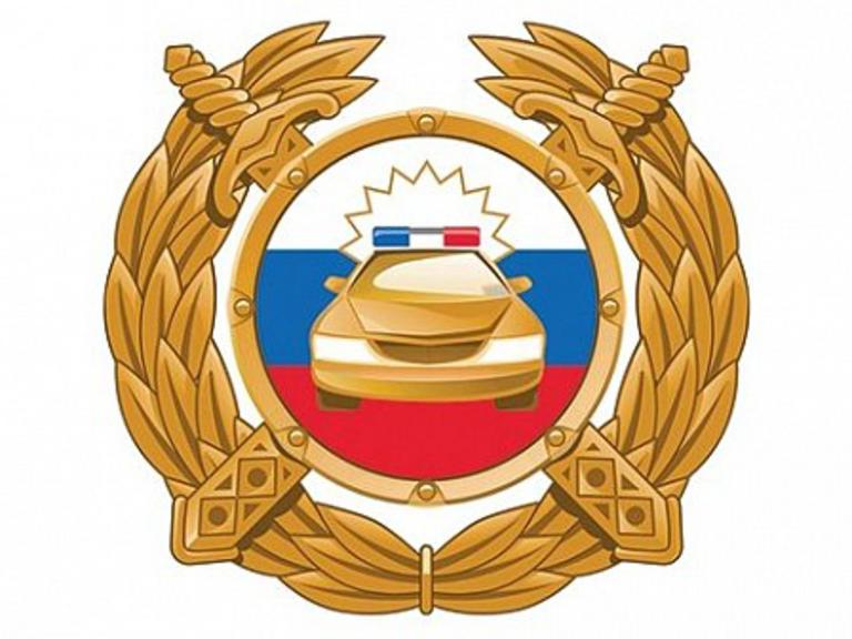 ГИБДД России